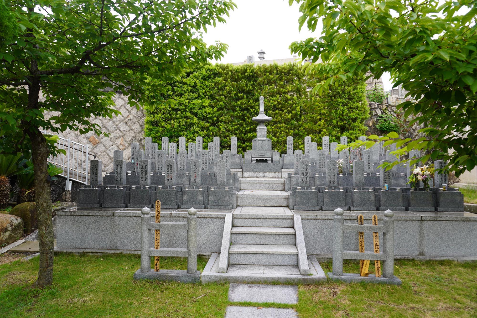 永代供養墓のご案内