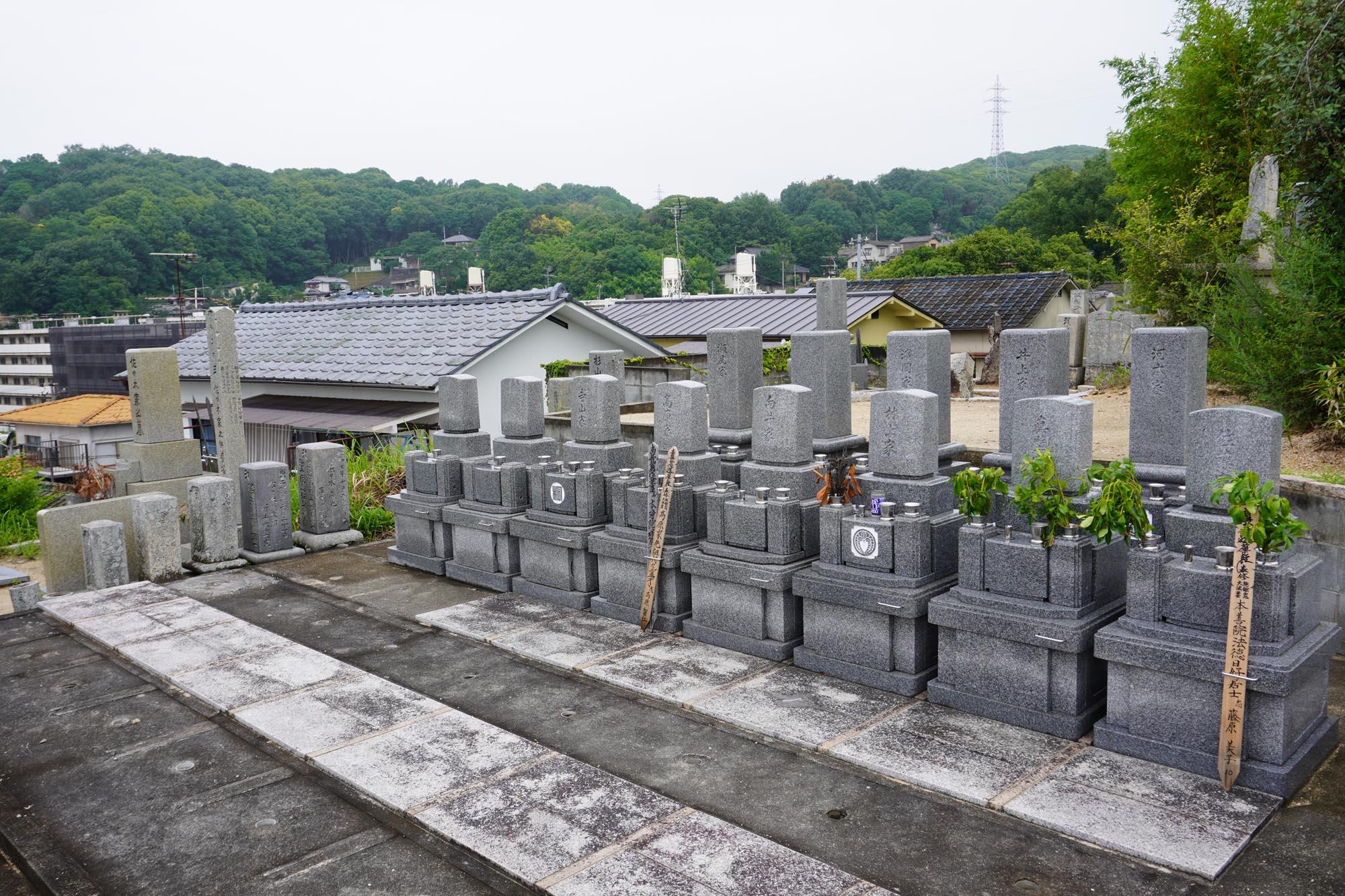 妙林寺裏山都市型霊園