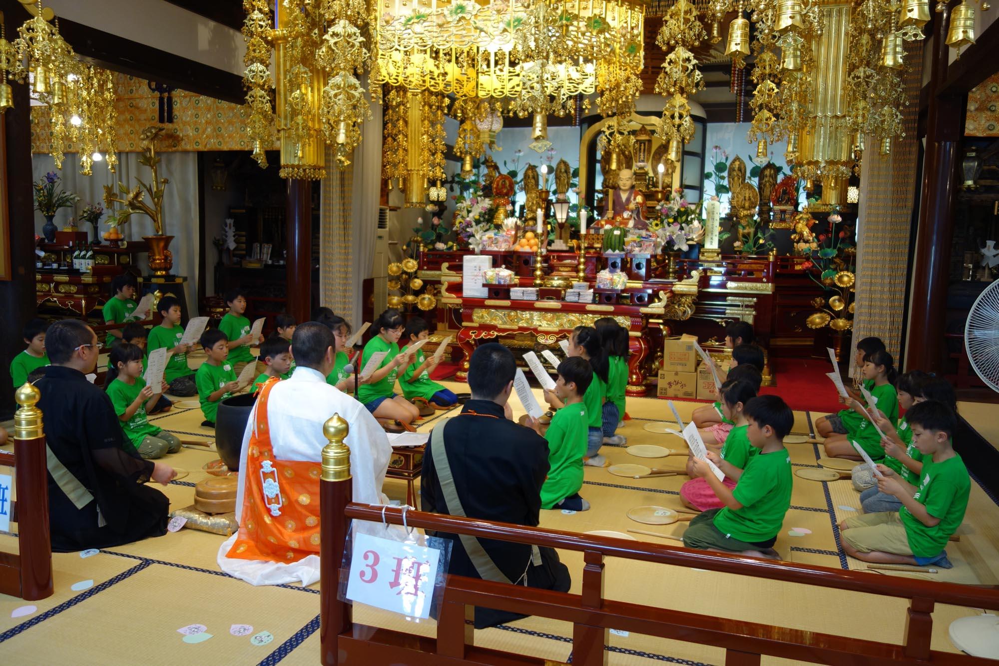 妙林寺1日寺子屋